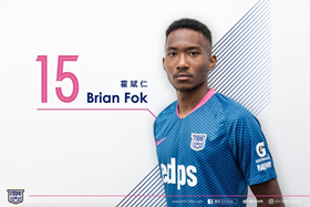 Official : Former Shanghai Shenhua Defender Fok Joins  Kitchee Sports Club