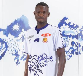 Chibueze Christian Simon joins Fukushima United FC:: All Nigeria Soccer