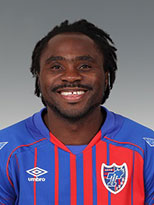 Super Eagles Star Utaka Scores On FC Tokyo Debut Off The Bench:: All Nigeria Soccer - The ...