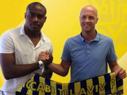KEHINDE OLANREWAJU On Brink Of Maccabi Tel Aviv Deal
