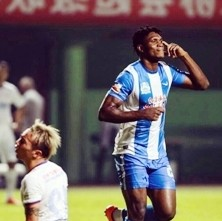 Aaron Samuel On Target In Guangzhou R&F Loss To Shandong Luneng