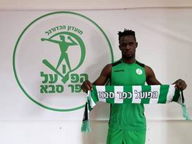 Exclusive: New Hapoel Kfar Saba Signing Benjamin Kuku Reveals His Jersey Number