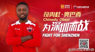 Shenzhen Newcomer Obasi : I Was Born In Africa, Hot Weather Means Nothing