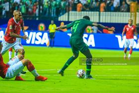 Nigeria Pitch Award Set To Hold On December 22:: All Nigeria Soccer